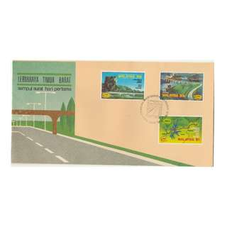 Malaysia 1983 Opening of the East-West Highway FDC SG#264-266/ISC#MFDC-105