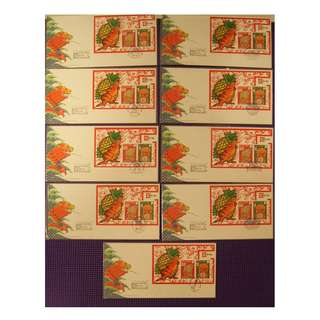 A Set of 9 Opex 96 Zodiac Rat Cards