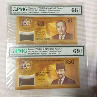 MUST GO ! CIA 50 Singapore Brunei Commemorative Note