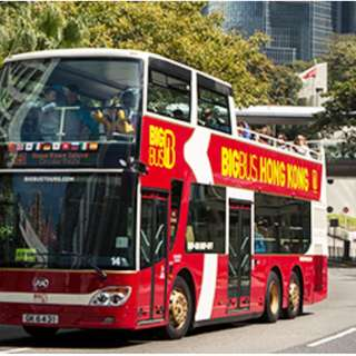 Hong Kong Hop-On Hop-Off Bus Tour - DELUXE