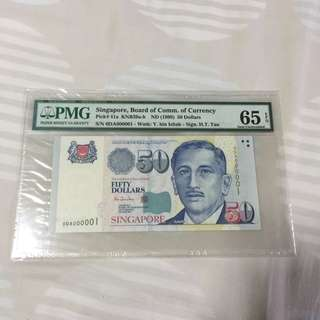 Singapore $50 Portrait Series banknote 0DA000001