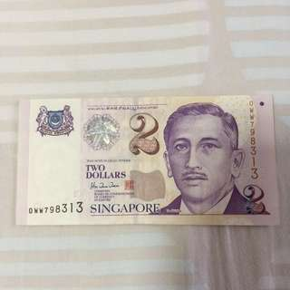 Replacement $2 Portrait Banknote 0WW