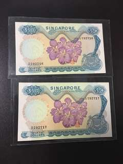 $50 orchid series (EF) A37 792716/7 (2 pcs)