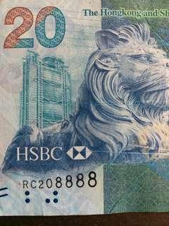 香港纸幣 20元 RC208888(流通品相)