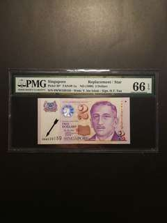 Singapore Portrait $2 0WW Replacement (PMG66 EPQ)