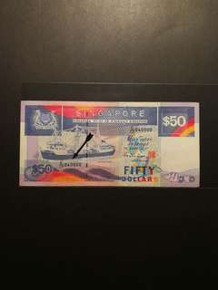 Singapore Ship Serials $50, Fancy Number
