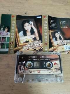 邓丽君金曲精选卡带 Chinese Songs