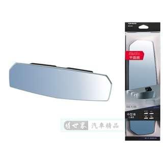 🚚 權世界@汽車用品 日本CARMATE 無邊框設計大型平面車內後視鏡(藍鏡) 270mm DZ458