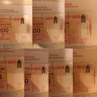 中銀紀念鈔 (有興趣請pm意價,謝謝!)