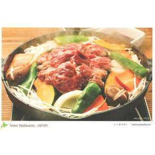 POASTCARD OS019 FOOD MUTTON BARBECUE