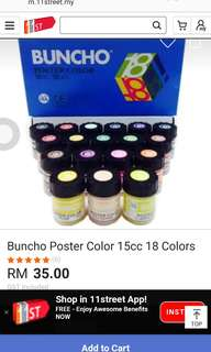 Buncho Poster Color 18pcs