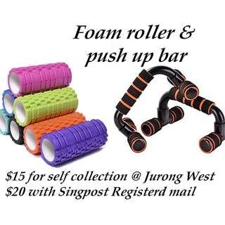 Foam roller and Push up bar set