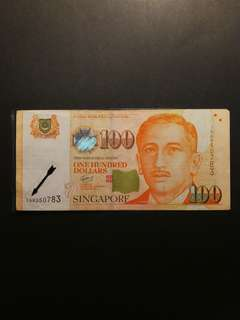Singapore Portrait $100 1AR Replacement