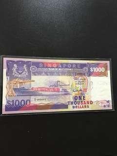 $1.000 ship series (EF) A2 460055