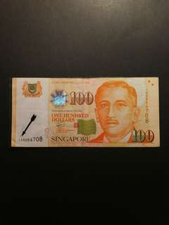 Singapore Portrait $100 1AR Replacement (GEF)