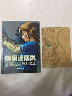 🚚 Switch 薩爾達傳說 中文版 地圖+指南