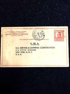 USSR Russia 1946 UPU Postal Card Leningrad to NY USA