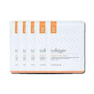 Its skin Collagen Nutrition Mask Sheet