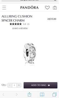 Pandora alluring cushion spacer charm