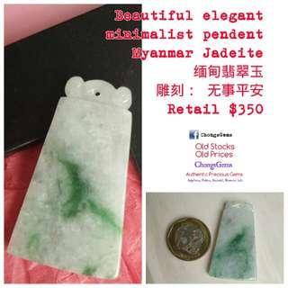 ($350) Elegant, minimalist pendent Myanmar Jadeite. 缅甸翡翠玉雕刻: 无事平安