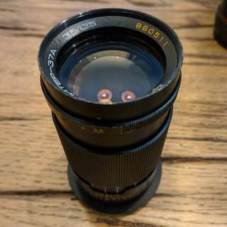 Jupiter 37A 135mm f3.5 camera lens (M42 screw mount with Canonmount adaptor)