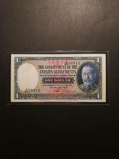 Straits Settlement $1 1935 (GEF)
