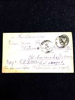 Russia 1883 Postal Envelope Used