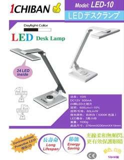 1China LED 書枱燈