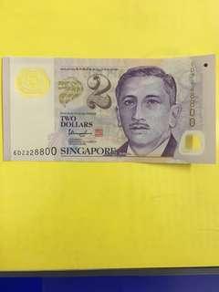 Singapore $2 Note (Used) 6DZ228800