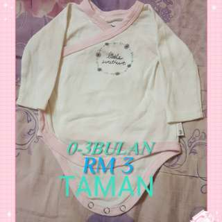 FYRA BUNDLE BABY & KIDS
