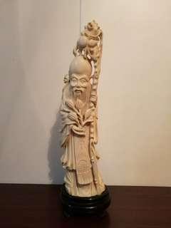 $50,000 壽星公  象牙雕刻