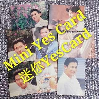 8張=HK$8 劉德華 Andy Lau 華仔 絕版 迷你 YesCard Mini YesCard Yes咭 Yes卡