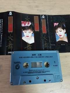 蔡琴精选1984-1988卡带