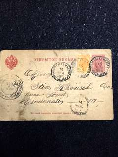 Russia 1895 Postal Card Used