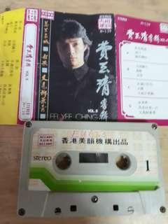 费玉清专辑卡带