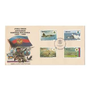 Malaysia 1983 50th Anniversary of the Malaysian Armed Forces FDC SG#267-270/ISC#MFDC-106