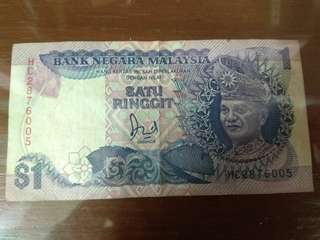 Duit Lama RM1 (Old notes)