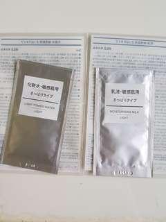 Muji sensitive skin sample