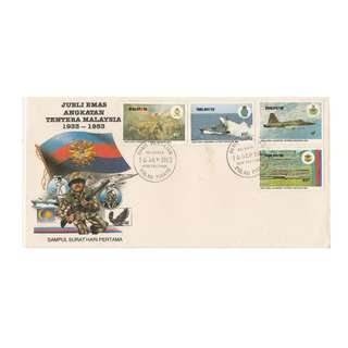 Malaysia 1983 50th Anniversary of the Malaysian Armed Forces FDC SG#267-270/ISC#MFDC-106 (B)