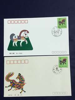 China Stamp- 1990 T146 A/B FDC —Fire Sales