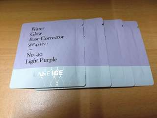 Laneige Water Glow Base Corrector #Light Purple #free delivery #包郵