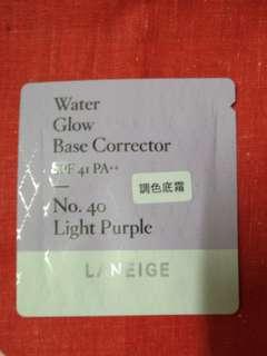 Sample試用裝 Laneige水光透薄調色隔離霜 SPF 41 PA++ Light Purple No.40 1ml