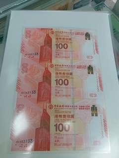 中銀100周年紀念鈔3連體 2字号 333133