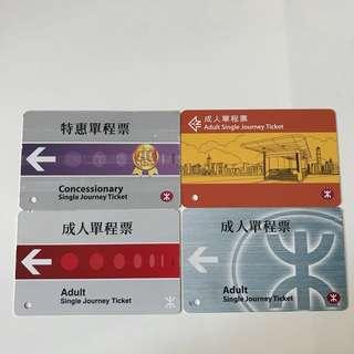 4張香港地鐵單程票