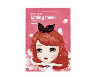 Mask lifting