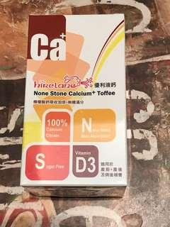 🚚 瑞士Hirelane液鈣軟糖