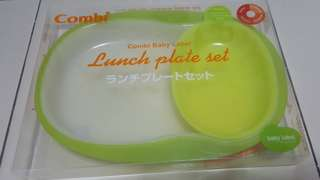 Combi Lunch Plate Set (BNIB)