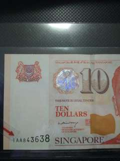😘First Prefix, first Portrait $10 paper banknote