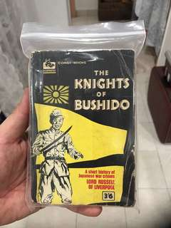 Vintage Book: Knights of Bushido