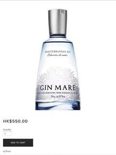 Gin mare 1 liter Spanish gin